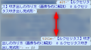 【代替テキスト】ワードプレスプラグインで時短!SEO効果も期待?! 01 プラグインで代替テキストを自動セットする方法
