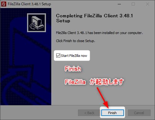 【アフィンガー5】モバイル表示速度スコアが30アップした3つの方法 11 filezillaインストール