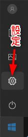 【エクセル罫線消えた】ブック共有が原因?超原始的な解決方法 15 Windows Update