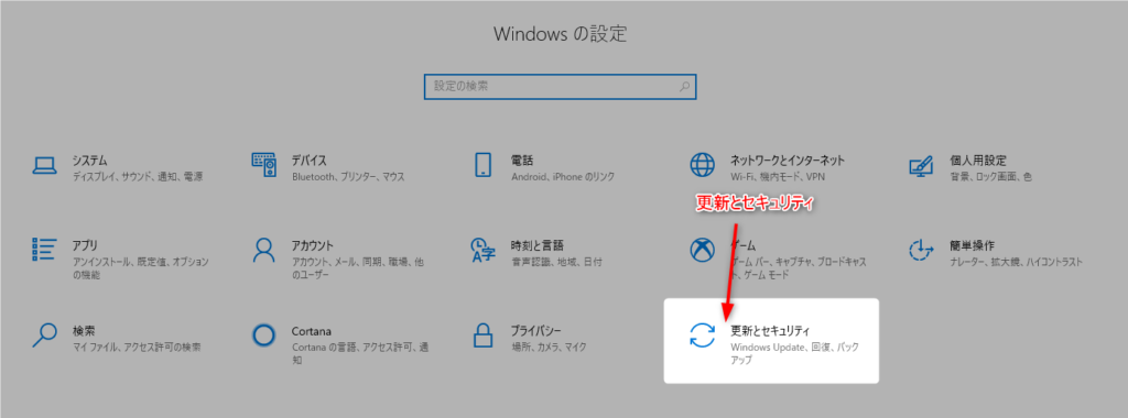 【5分で完了】エクセル2013インストール直後にすべき初期設定4選+α 16 Windows Update 1 1024x380