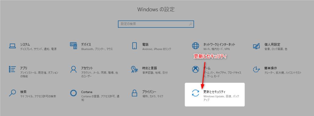 【エクセル罫線消えた】ブック共有が原因?超原始的な解決方法 16 Windows Update 1024x380