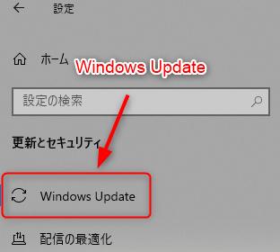 【古いPCをSSD換装&Win10(64bit)インストール】起動時間74.5秒も短縮 17 Windows Update 1