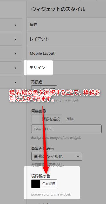 【Luxeritasルクセリタス】カテゴリーページの作り方(2パターン) 19 category post 境界線