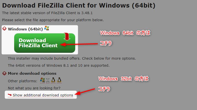 【アフィンガー5】モバイル表示速度スコアが30アップした3つの方法 1 filezillaインストール