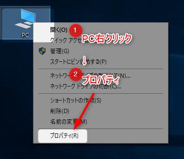 【アフィンガー5】モバイル表示速度スコアが30アップした3つの方法 2 filezillaインストール