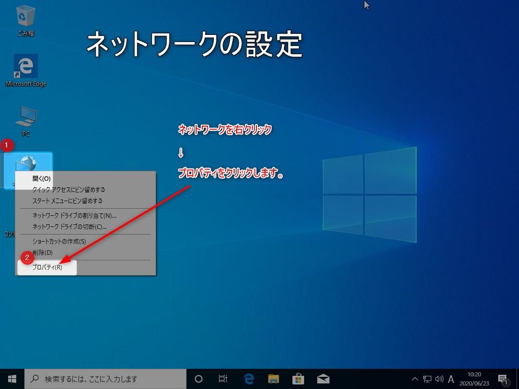 【古いPCをSSD換装&Win10(64bit)インストール】起動時間74.5秒も短縮 5 Win10インストール直後の設定