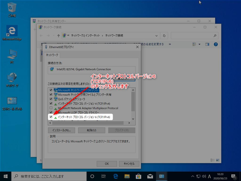 【古いPCをSSD換装&Win10(64bit)インストール】起動時間74.5秒も短縮 8 Win10インストール直後の設定