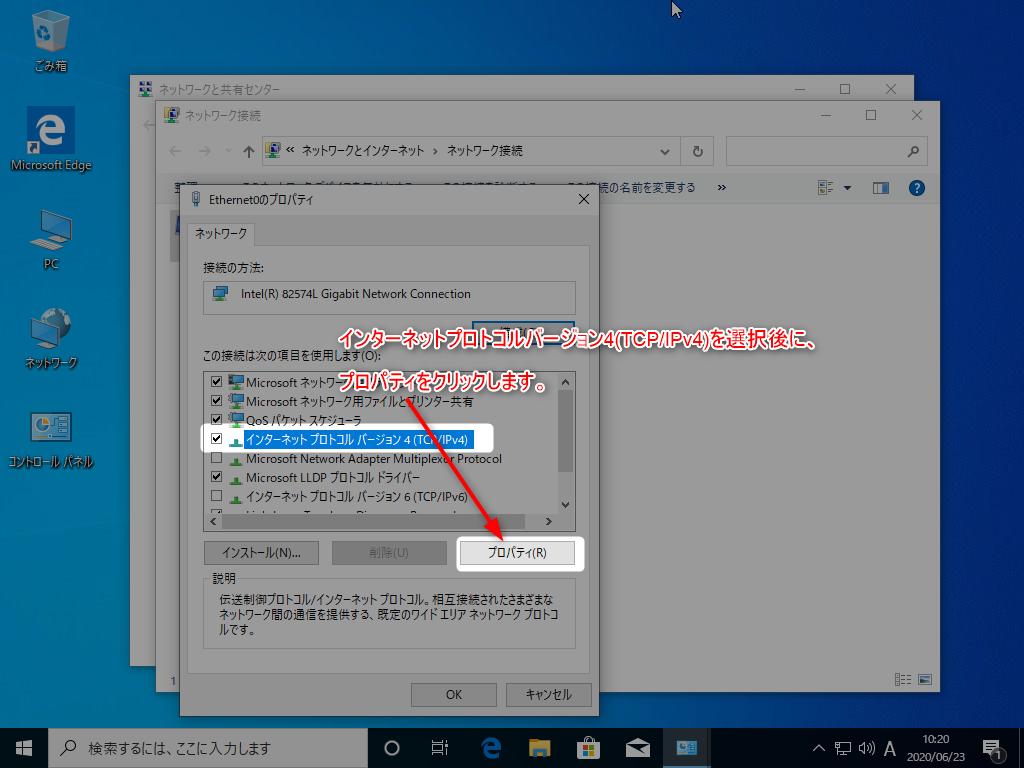 【古いPCをSSD換装&Win10(64bit)インストール】起動時間74.5秒も短縮 9 Win10インストール直後の設定