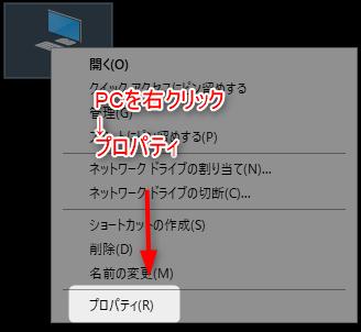 【外字設定移行】コマンドプロンプトを管理者で実行 3 外字の設定移行