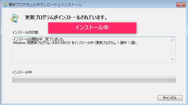【KB3138612】Win7アップデート時の8007000Eの解消方法 4 win7 Windowsupdateエラー