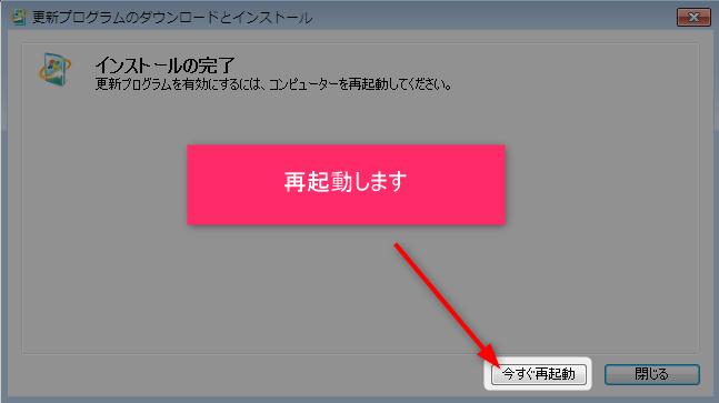 【KB3138612】Win7アップデート時の8007000Eの解消方法 5 win7 Windowsupdateエラー