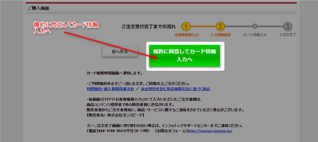 【AFFINGER6特典付】購入~インストールまでの流れを詳しく解説! 6 アフィンガー5ダウンロード 1024x457