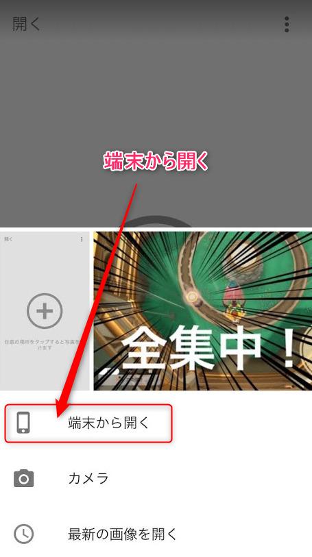 【ウォーターマーク】作り方&入れ方!簡単×早い=Snapseed 2 Snapseed使い方