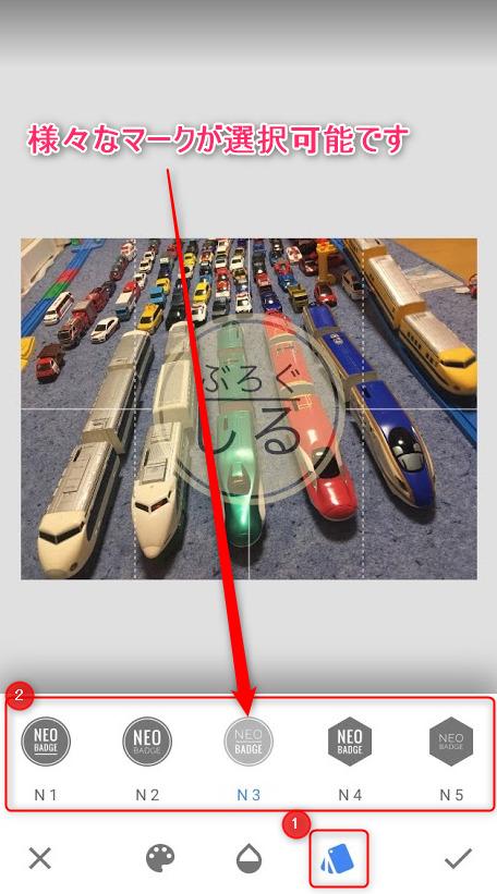 【ウォーターマーク】作り方&入れ方!簡単×早い=Snapseed 11 Snapseed使い方