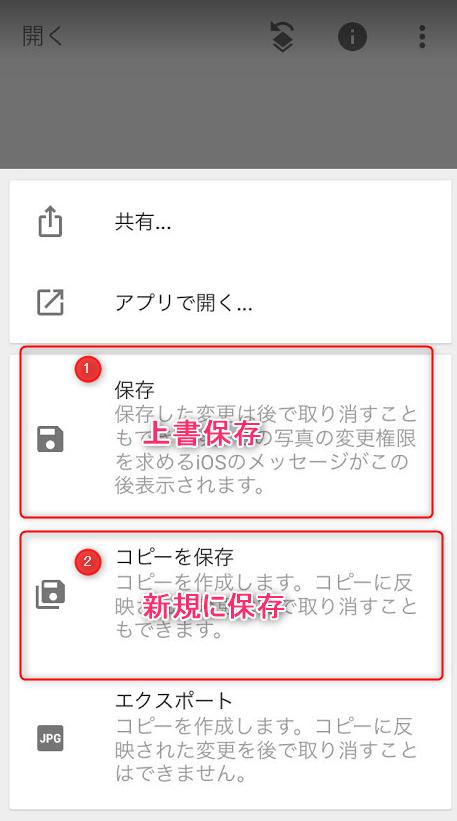 【ウォーターマーク】作り方&入れ方!簡単×早い=Snapseed 14 Snapseed使い方