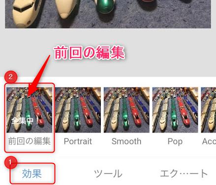 【ウォーターマーク】作り方&入れ方!簡単×早い=Snapseed 16 Snapseed使い方