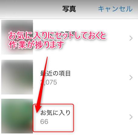 【ウォーターマーク】作り方&入れ方!簡単×早い=Snapseed 3 Snapseed使い方