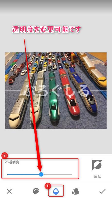 【ウォーターマーク】作り方&入れ方!簡単×早い=Snapseed 9 Snapseed使い方