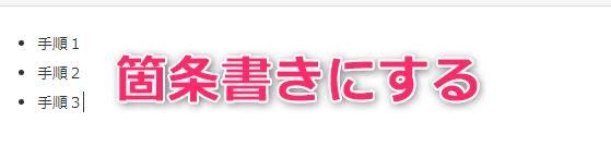 【アフィンガー5初心者】チェックボックスのマークを替える方法 10 アフィンガー5チェックボックスのマークを変える.png