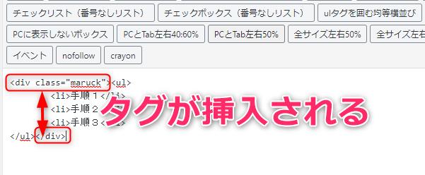 【アフィンガー5初心者】チェックボックスのマークを替える方法 12 アフィンガー5チェックボックスのマークを変える.png