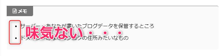 【アフィンガー5初心者】チェックボックスのマークを替える方法 6.5 アフィンガー5チェックボックスのマークを変える