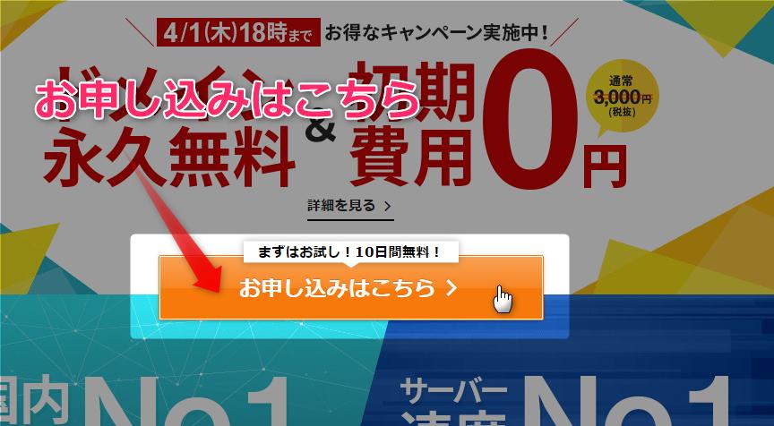 【知らなきゃ損!】a8セルフバックでエックスサーバーお得に契約 7 A8NETエックスサーバーセルフバック手順