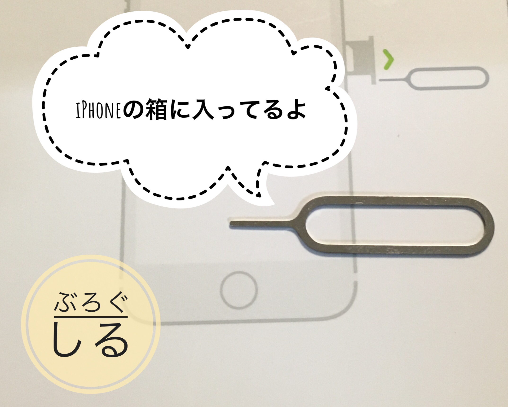 【UQモバイル】simなしになる・・・コレで一発で直った! img 2773 1