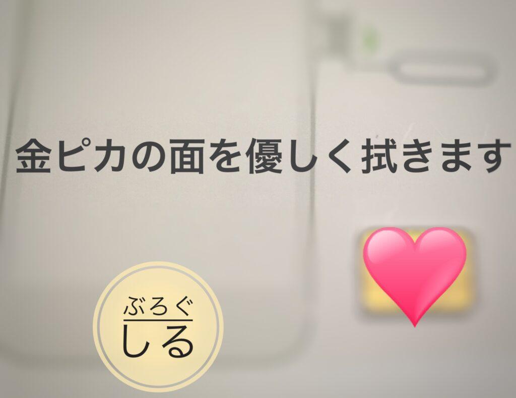 【UQモバイル】simなしになる・・・コレで一発で直った! img 2780 1024x789