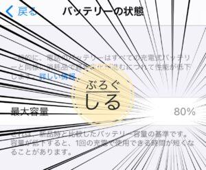 【UQモバイル】simなしになる・・・コレで一発で直った! img 2783 300x248