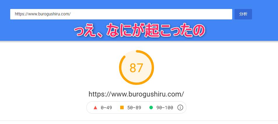 【Luxeritasルクセリタス】アップデート手順!15分で完了したよ 2021 03 12 21h46 58