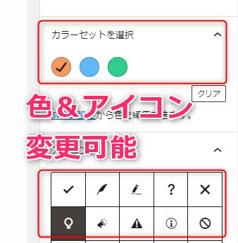 【ルクセリタス→SWELL】レビュー!デザイン崩れ対処はどんな感じ? 10 SWELLデザイン修正手順