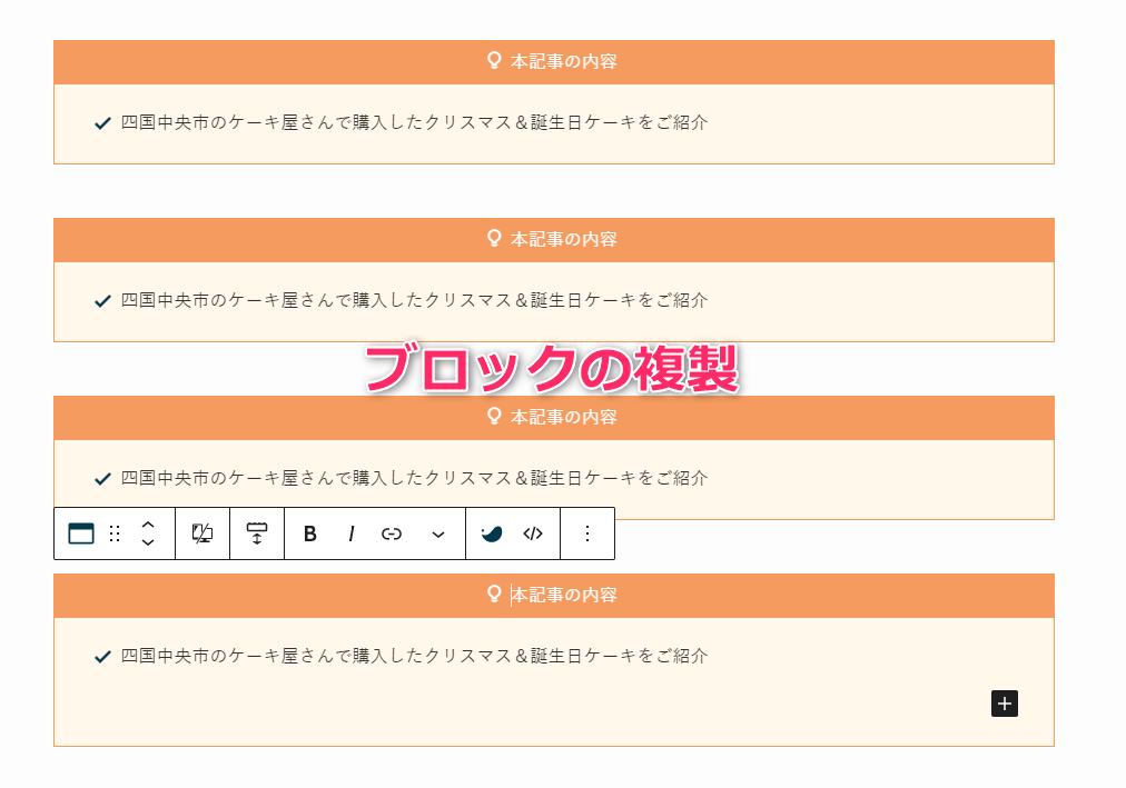 【ルクセリタス→SWELL】レビュー!デザイン崩れ対処はどんな感じ? 13 SWELLデザイン修正手順