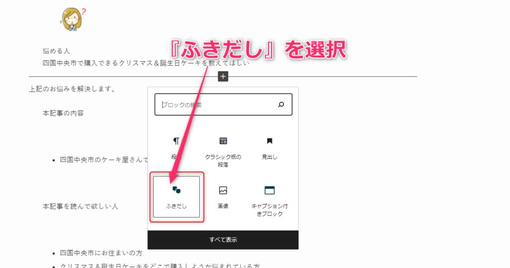 【ルクセリタス→SWELL】レビュー!デザイン崩れ対処はどんな感じ? 3 SWELLデザイン修正手順 1024x538