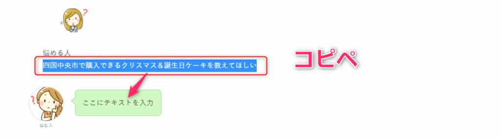 【ルクセリタス→SWELL】レビュー!デザイン崩れ対処はどんな感じ? 5 SWELLデザイン修正手順 1024x285