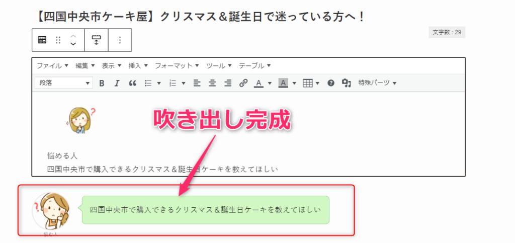 【ルクセリタス→SWELL】レビュー!デザイン崩れ対処はどんな感じ? 6 SWELLデザイン修正手順 1024x483