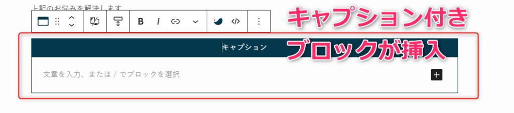 【ルクセリタス→SWELL】レビュー!デザイン崩れ対処はどんな感じ? 9 SWELLデザイン修正手順 1024x226
