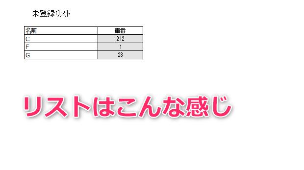 【エクセルVBA】マッチング抽出→リスト自動発行マクロ エクセルVBAでマッチングリスト印刷